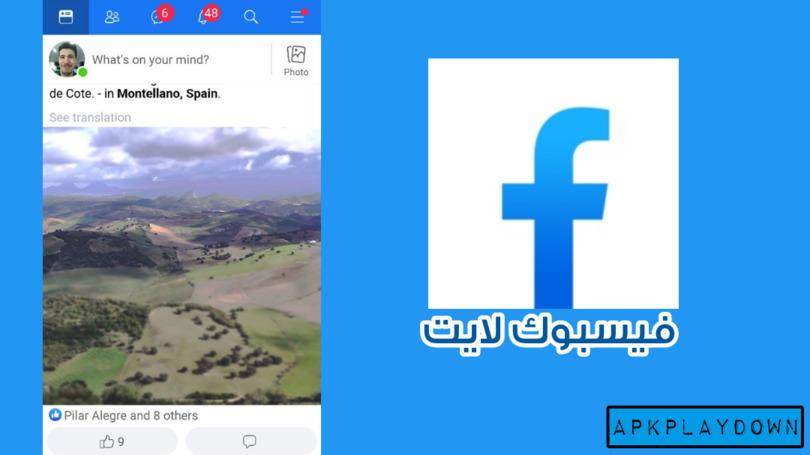 فيسبوك لايت تسجيل الدخول 2021