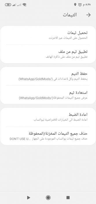 whatsapp gold 2022 apk