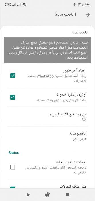 whatsapp gold abo arab