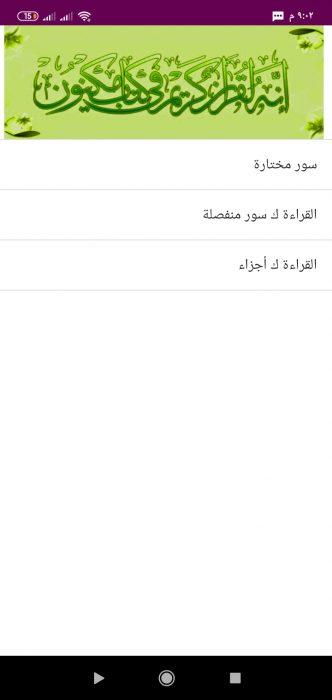 واتساپ عمر العنابي 2022