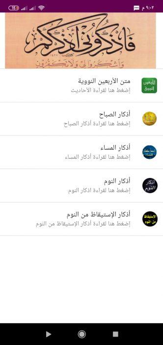 واتساب عمر العنابي اي بي كي