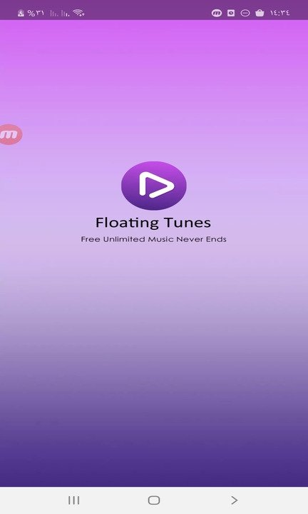 Download Floating Tunes APK