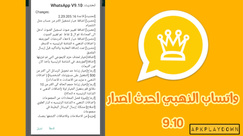 whatsapp gold web