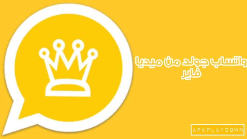 whatsapp gold telegram